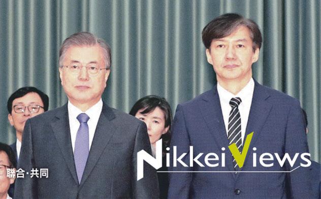 文在寅大統領は数々の疑惑を抱える曺国氏の法相任命を強行した