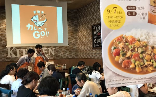 4種類のコメを食べ比べるイベントも開催(7日、新潟市)