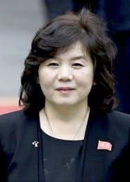 北朝鮮の崔善姫第1外務次官=AP