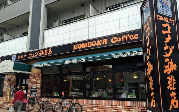 大手3社の競争が激しくなる(写真は名古屋市の「コメダ珈琲店栄4丁目FC店」)