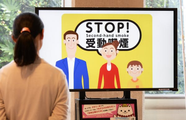 千葉市は受動喫煙対策を動画でPRしている(8月、同中央区の市役所)