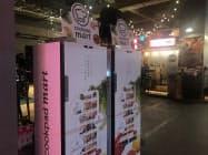 横浜駅前の商業施設内に窓口を設置した(横浜市)