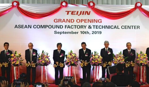 帝人がタイで開設した高機能樹脂の新工場の開所式(10日、タイ中部アユタヤ県)