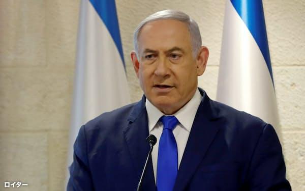 9日、エルサレムで演説したイスラエルのネタニヤフ首相=ロイター
