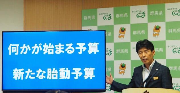 19年度9月補正予算案を説明する山本知事(10日、前橋市)