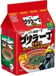 日清食品が23日に発売する「出前一丁 具付き3食パック ゴリラ一丁 スタミナガーリックニラそば野郎」。