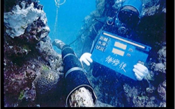 海底ケーブルの修理に5000万円以上かかった(2016年、沖縄県)