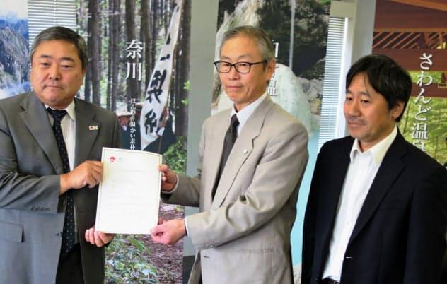 地域DMOの登録証を受け取る松本市アルプス山岳郷