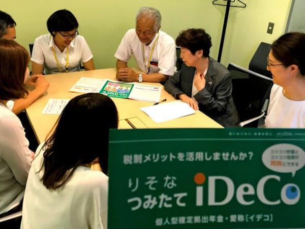 りそな銀行は中小企業に「イデコプラス」の利用を促している(東京・港)