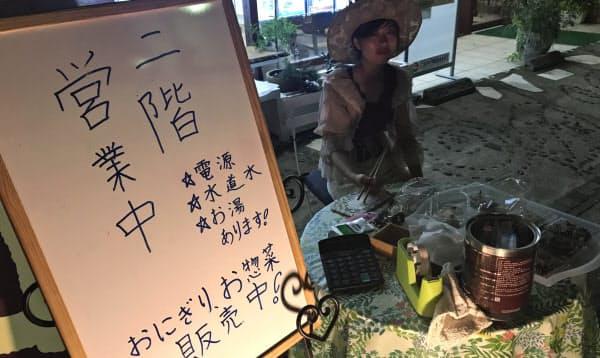 停電を免れた商店街のカフェではおにぎりなどを販売していた(10日夜、千葉県八街市)