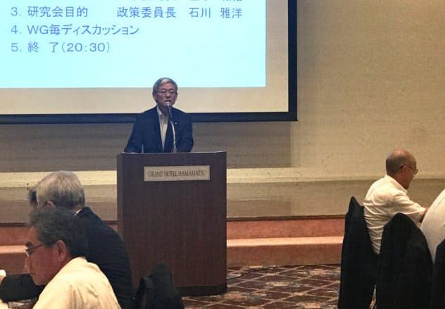 浜松地域高度外国人雇用・就労促進研究会の発足総会(9日、浜松市)
