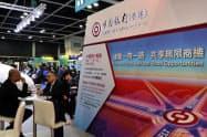 各企業は一帯一路の取り組みをアピールした(11日、香港)