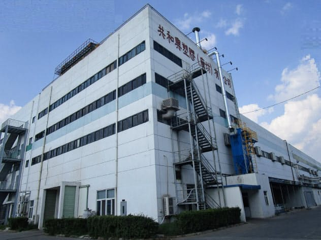 共和レザーの中国生産子会社の共和興塑膠(河北省廊坊市)