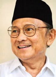 インドネシアのハビビ元大統領