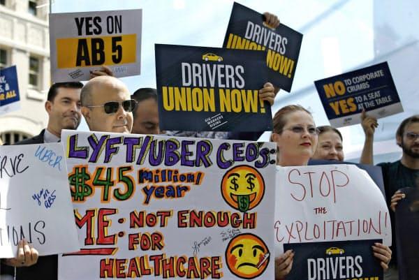 条例成立を求めて州議会に集まった人々(8月28日、カリフォルニア州サクラメント)=AP