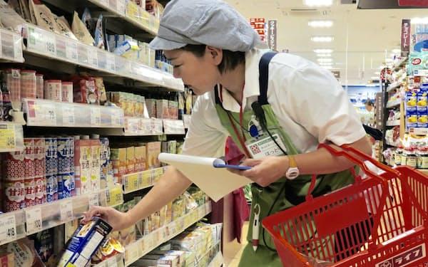 ライフの店員が商品を収集して、アマゾンの配送網で宅配する(イメージ)