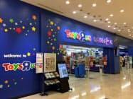 日本トイザらスは好きな玩具の紹介動画をSNSに投稿すると、「子ども大使」になれるキャンペーンを始めた。