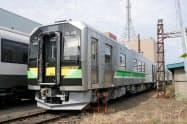 JR北海道の新型車両「H100形」