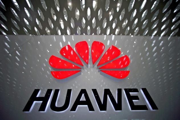 ファーウェイが中国本土で社債を発行するのは初めてになる=ロイター
