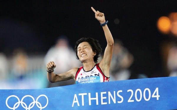 アテネ五輪の女子マラソンで優勝した野口みずき
