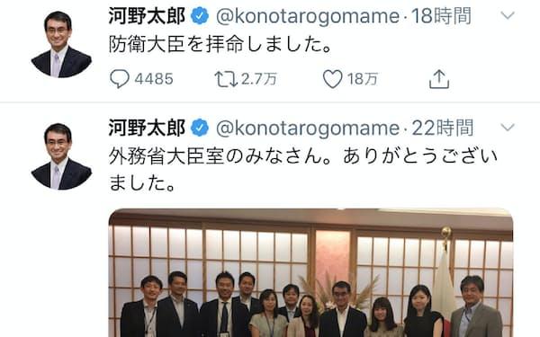 河野太郎防衛相はツイッターで外相の離任あいさつの後、防衛相就任を報告した