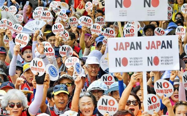 ソウル中心部で開かれた日本の輸出規制措置の撤回や安倍政権を批判する集会の参加者(8月13日)=共同