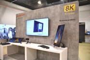 シャープは8K関連製品の投入で、市場全体の拡大を目指す(独ベルリン)