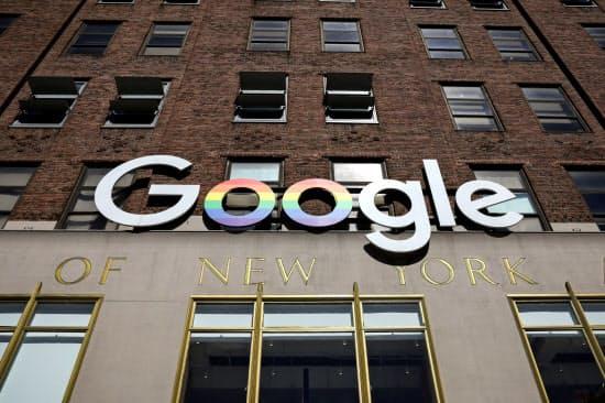グーグルは仏当局に罰金などの支払いを決めた=ロイター
