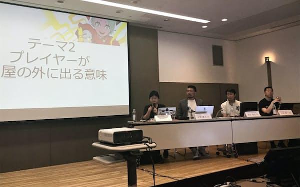 「東京ゲームショウ2019」で13日開かれた、「位置情報ゲームサミット~新たなゲームジャンルが導く未来」