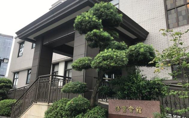 法曹会館は霞が関1丁目1-1にある