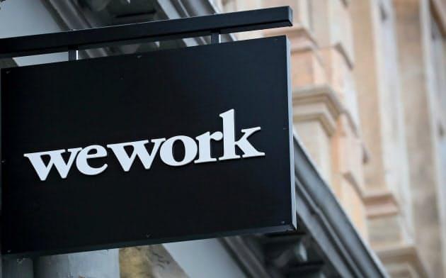 ウィーワークは最大の出資者であるソフトバンクから上場の延期を要請されている=ロイター
