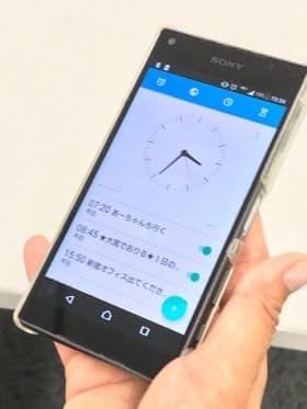 ネオキャリアの平山さんは細かい予定も携帯に登録して管理する