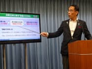 記者会見する大野知事(13日午後、埼玉県庁)