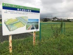 静岡県沼津市原地区の新貨物駅の移転用地