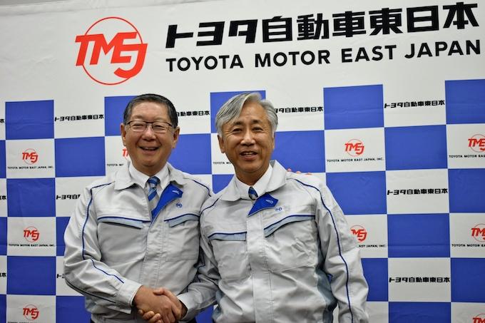 東日本 トヨタ 自動車