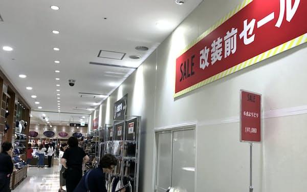 博多大丸はセールを企画し、消費増税に備える(13日、福岡市)