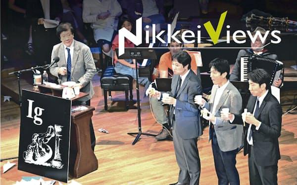 イグ・ノーベル賞の授賞式で3人の息子(右手前)と唾液採取の実演をする渡部茂教授=米マサチューセッツ州(共同)