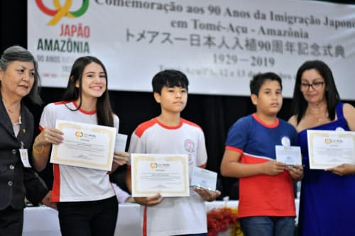 記念式典で表彰される日系人の子弟ら(13日、ブラジル北部トメアス)