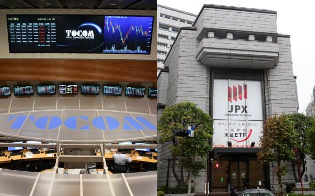 日本取引所グループ(JPX、右)への統合を決めた東京商品取引所(TOCOM)が電力先物を上場する。