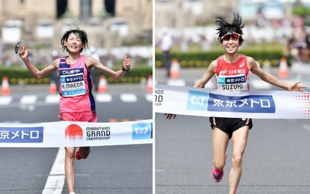 マラソングランドチャンピオンシップの女子で1位でゴールした前田穂南(写真左)と2位の鈴木亜由子(15日、東京・明治神宮外苑)