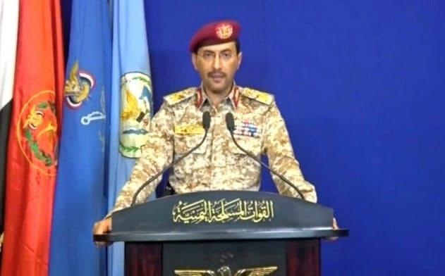 14日、イエメンの反体制武装勢力フーシが発表した犯行声明の映像=AL Masira TV提供・ロイター