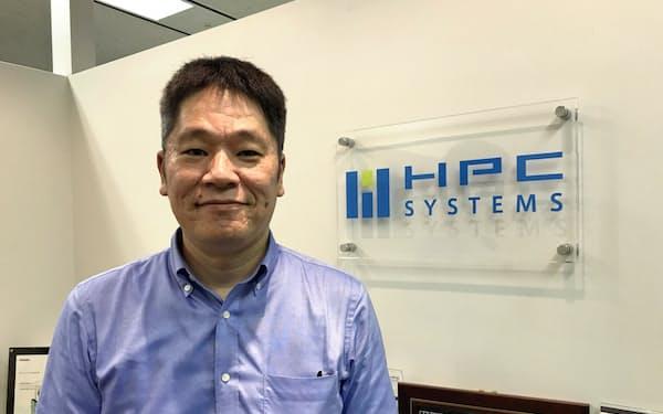 HPCシステムズの小野鉄平社長