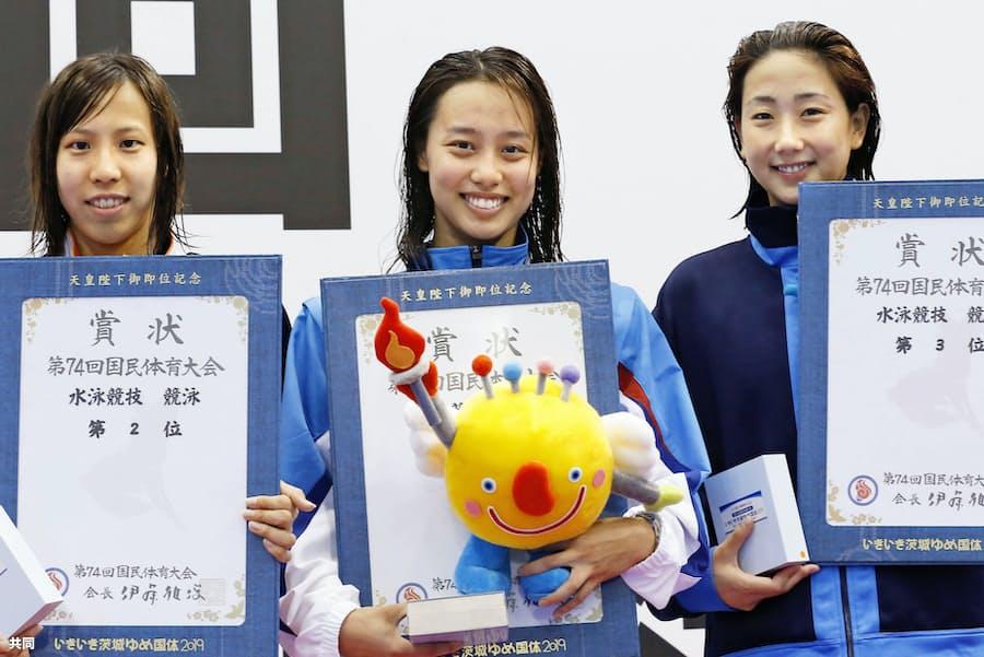 競泳 今井が女子50自v 茨城国体 板飛び込みは三上v 日本経済新聞
