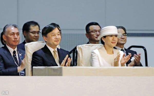 国民文化祭と全国障害者芸術・文化祭の開会式に出席された天皇、皇后両陛下(16日午後、新潟市の「朱鷺メッセ」)=共同