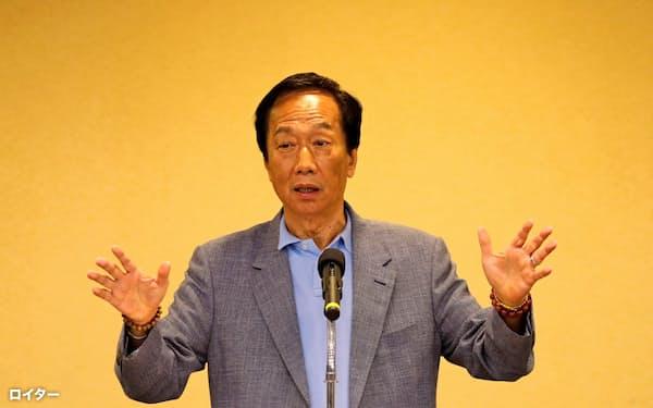 鴻海(ホンハイ)精密工業の郭台銘(テリー・ゴウ)前董事長は台湾次期総統選への無所属での出馬を探っていた=ロイター