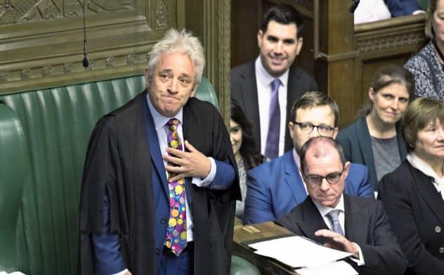 英議会下院のバーコウ議長は感慨を込めて、自らの引退を語った(英議会下院提供、AP)