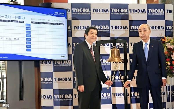 電力先物の取引開始を記念する式典で、鐘を鳴らす東商取の浜田社長(左)ら(17日午前、東京都中央区の東京商品取引所)