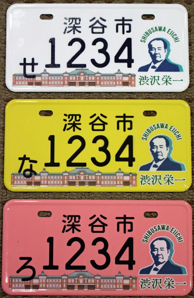 ナンバープレートは対象車種ごとに3色用意した。