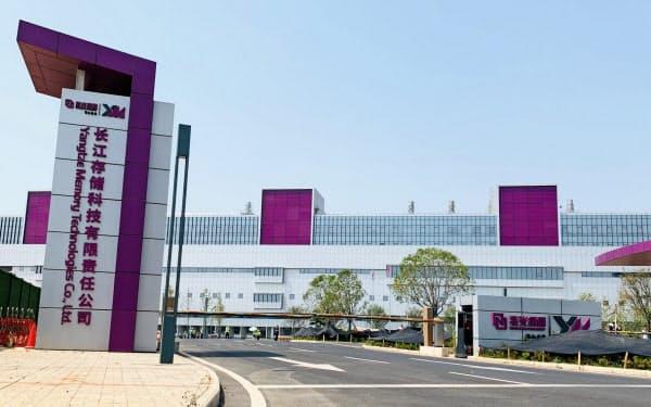 長江存儲科技(長江メモリー・テクノロジーズ、湖北省武漢市)