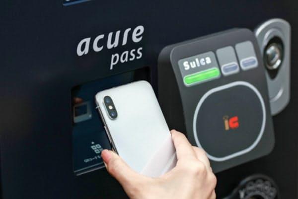 自販機のサブスクリプション(定額制)サービス「エブリーパス」の利用イメージ